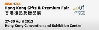 12012_gift_and_premium_banner.JPG