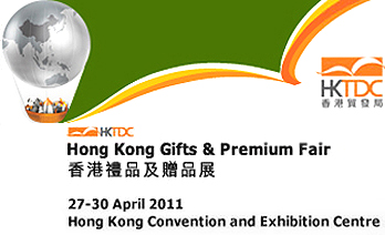 Hong_Kong_Gifts_Premium_Fair_2011.jpg