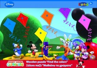 Mickey Mouse Match the color puzzle
